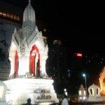 木曜日の夜9時半に、恋の神様は降りてくるー タイのトリムルティの祠