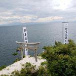 ぐわーっと龍神パワーを浴びよう!竹生島龍神祭