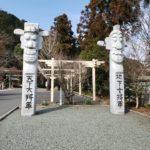 高麗神社:悲運に涙した異国の王は日本で出世の神様となった